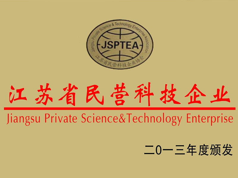 Jiangsu Private Science&Technology Enterprise